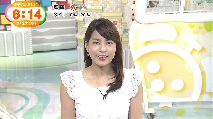 nagashima20150727_09.jpg