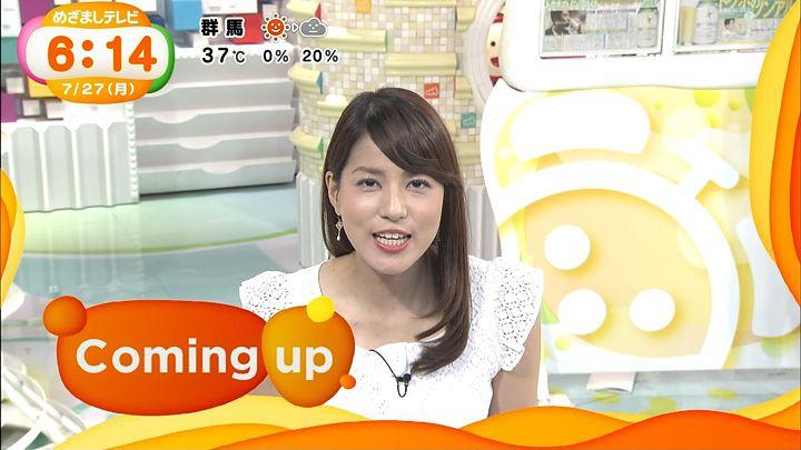 nagashima20150727_10.jpg