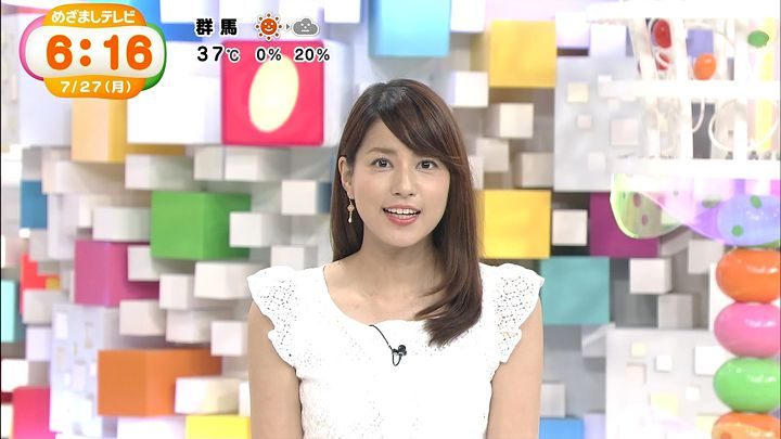 nagashima20150727_12.jpg