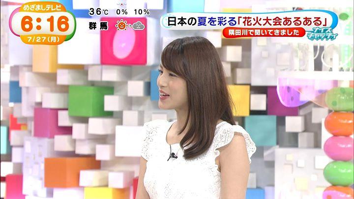 nagashima20150727_13.jpg