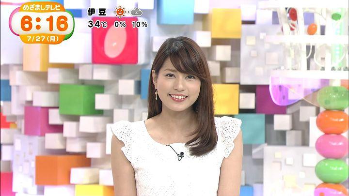 nagashima20150727_14.jpg