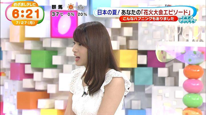 nagashima20150727_15.jpg