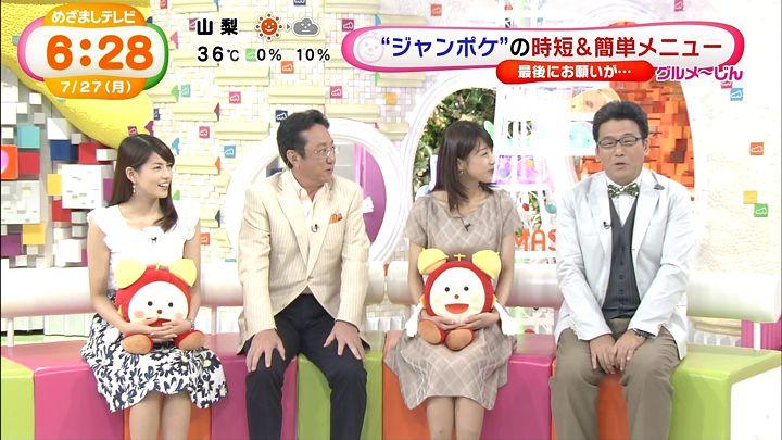 nagashima20150727_17.jpg