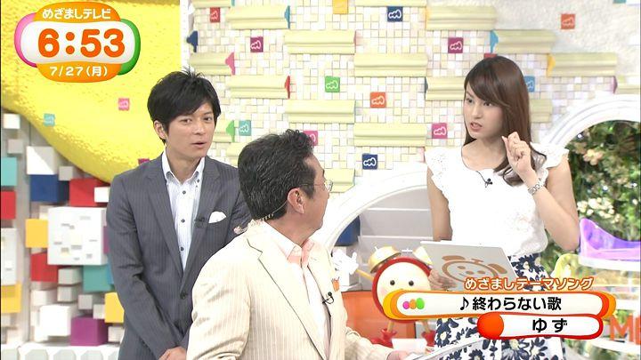 nagashima20150727_18.jpg