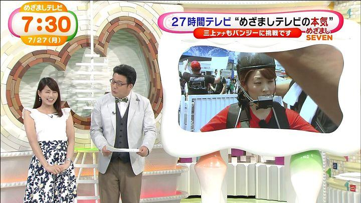 nagashima20150727_20.jpg