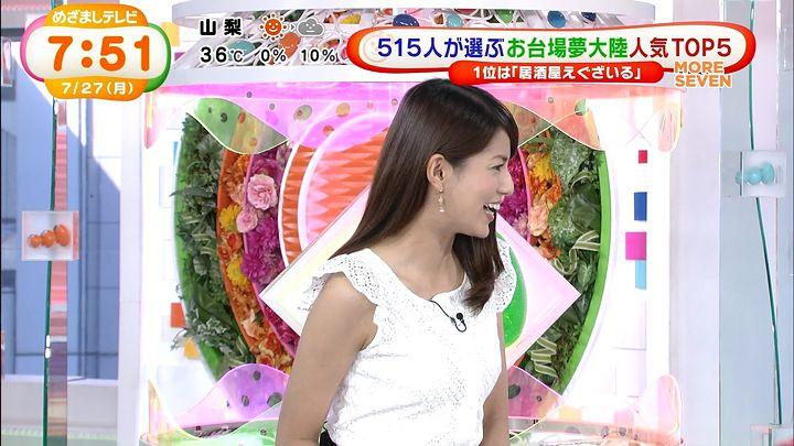 nagashima20150727_23.jpg
