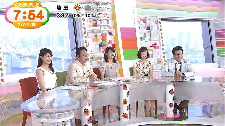 nagashima20150727_25.jpg