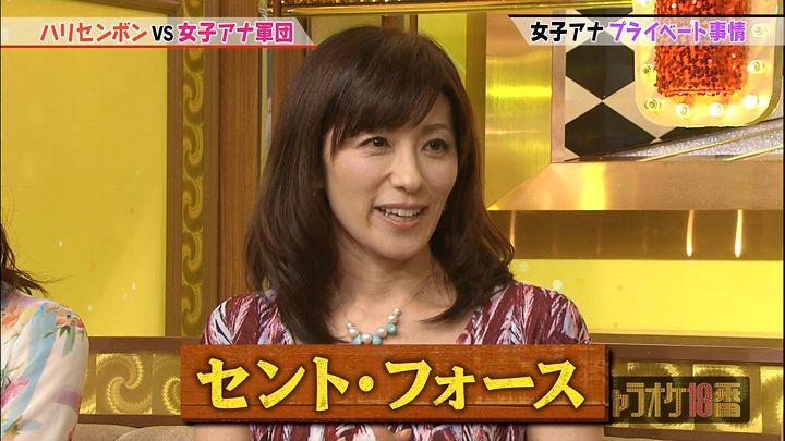 nakada20150809_01.jpg