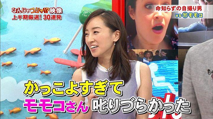 nishio20150710_04.jpg