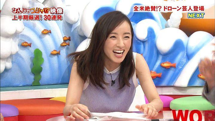 nishio20150710_10.jpg