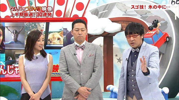 nishio20150710_16.jpg
