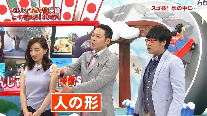 nishio20150710_18.jpg