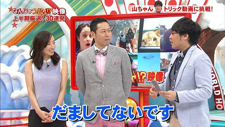 nishio20150710_26.jpg