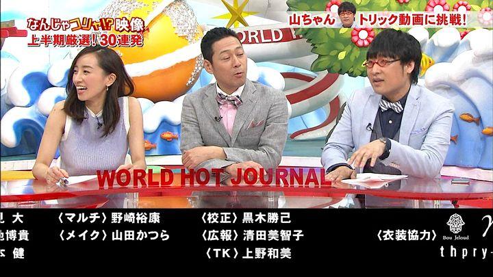 nishio20150710_29.jpg