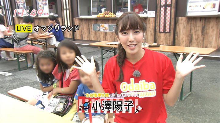 ozawa20150723_02.jpg