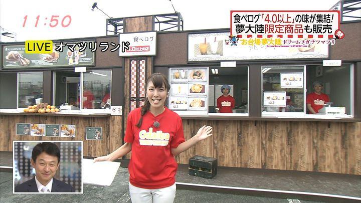 ozawa20150723_04.jpg
