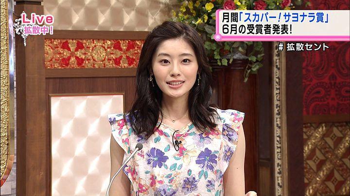 saitonatsuki20150719_03.jpg