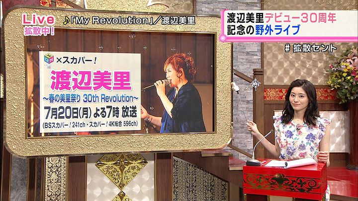 saitonatsuki20150719_05.jpg