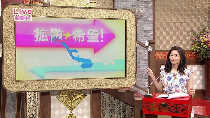 saitonatsuki20150719_09.jpg