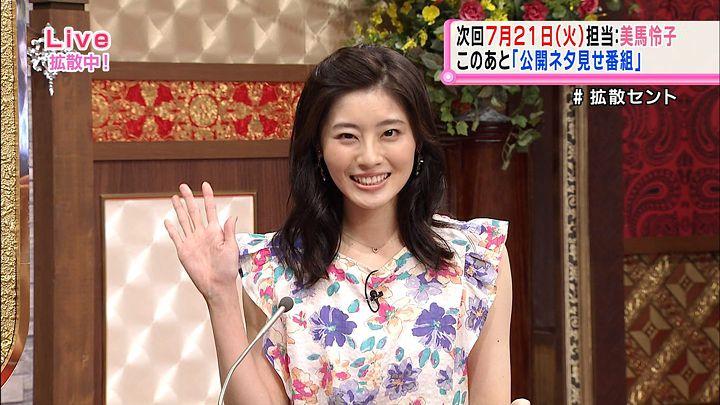 saitonatsuki20150719_10.jpg