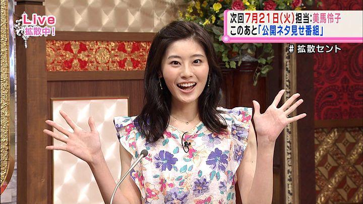 saitonatsuki20150719_11.jpg