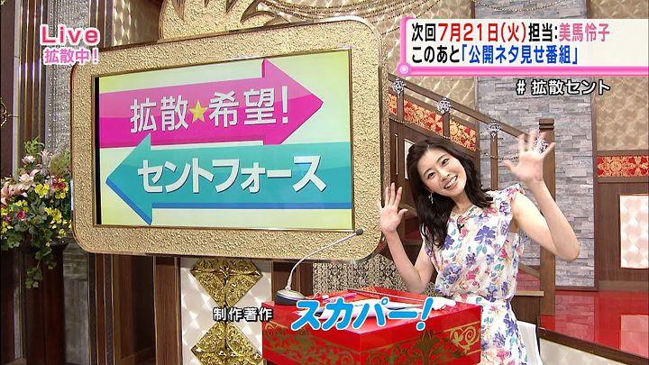 saitonatsuki20150719_12.jpg
