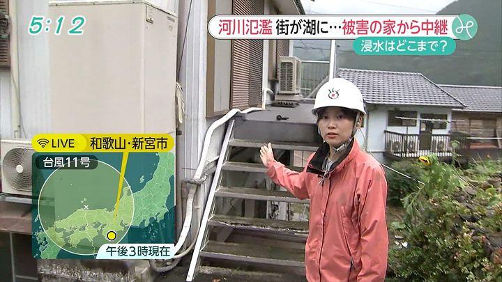 takeuchi20150717_11.jpg