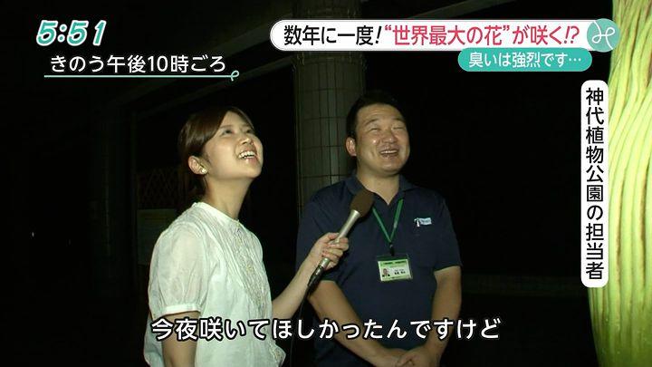 takeuchi20150721_02.jpg