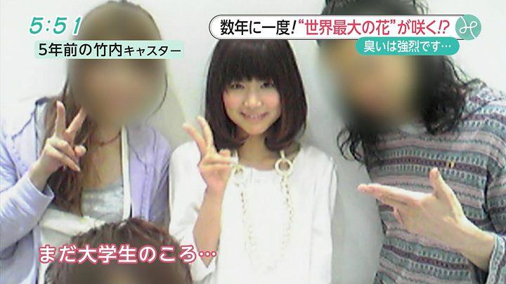 takeuchi20150721_06.jpg