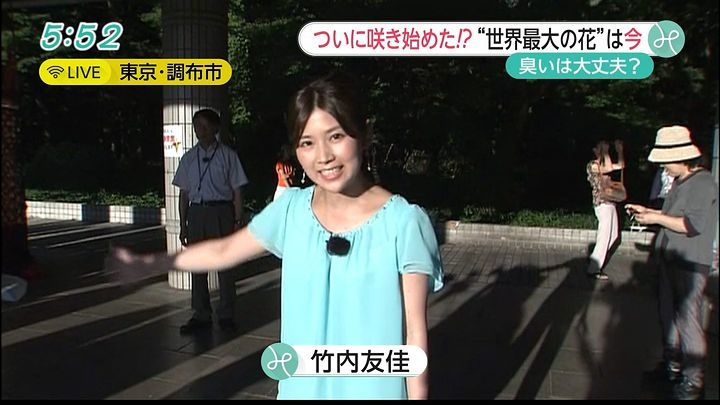 takeuchi20150721_12.jpg