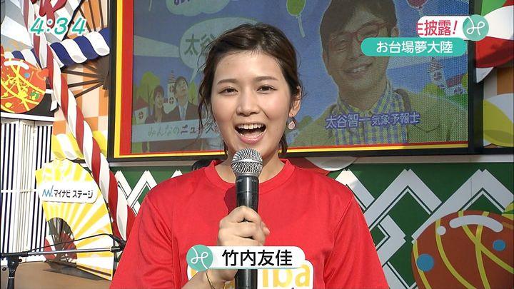 takeuchi20150731_02.jpg