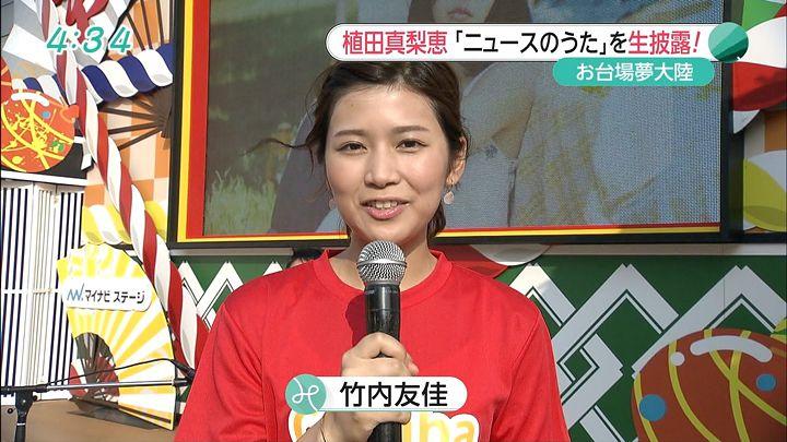 takeuchi20150731_03.jpg