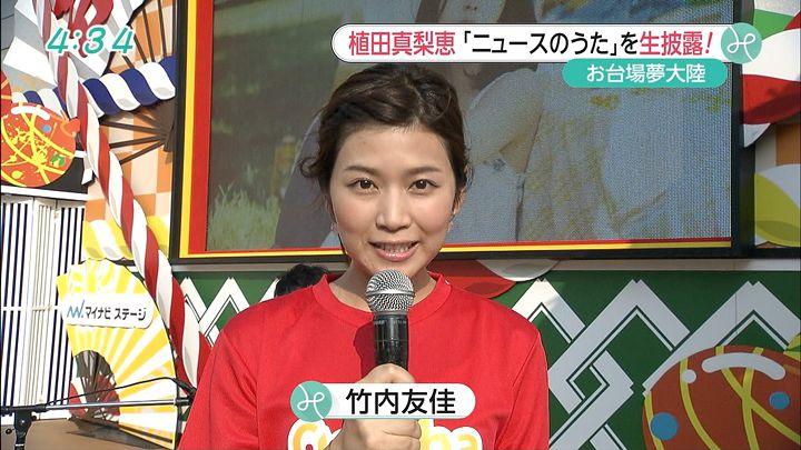 takeuchi20150731_04.jpg