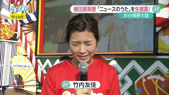 takeuchi20150731_05.jpg