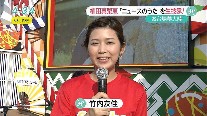 takeuchi20150731_06.jpg