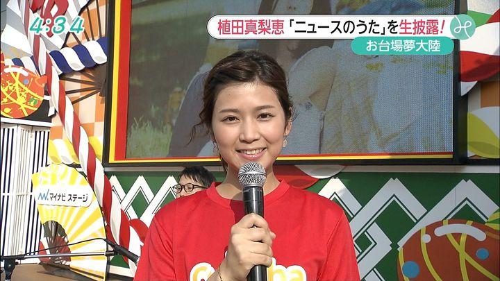 takeuchi20150731_07.jpg