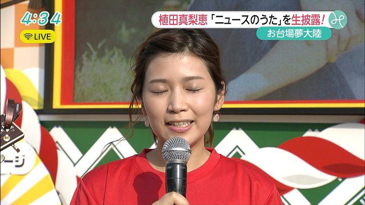 takeuchi20150731_09.jpg