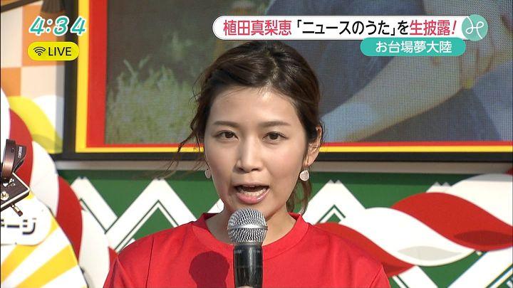 takeuchi20150731_10.jpg