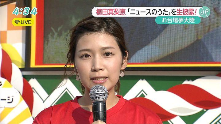 takeuchi20150731_11.jpg