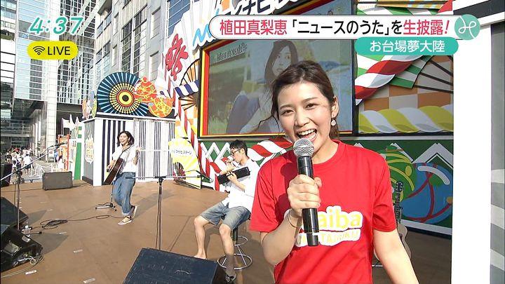 takeuchi20150731_14.jpg