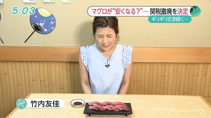 takeuchi20150731_18.jpg