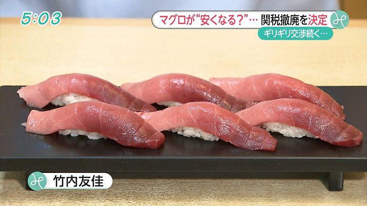 takeuchi20150731_19.jpg