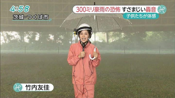 takeuchi20150804_03.jpg