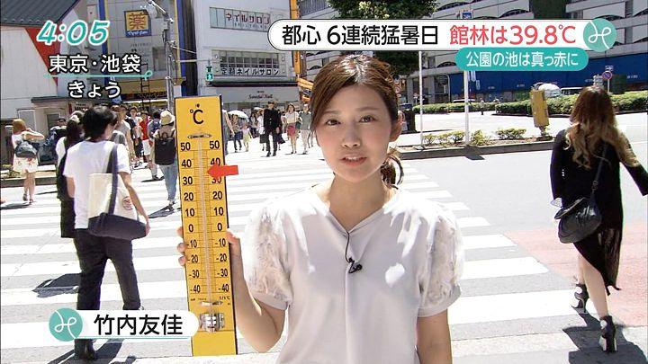takeuchi20150805_01.jpg