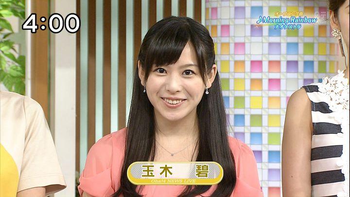 tamakiaoi20150803_01.jpg