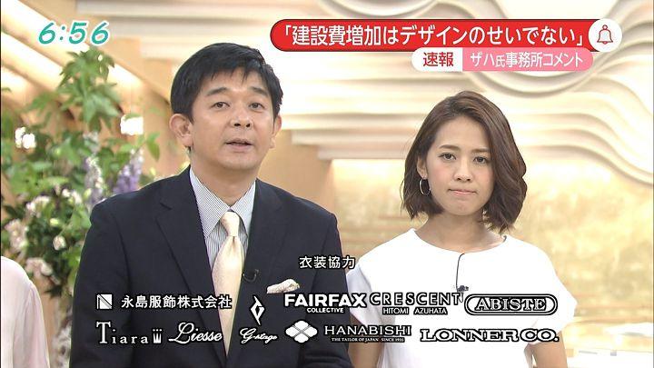 tsubakihara20150717_28.jpg