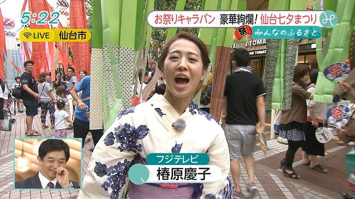 tsubakihara20150806_01.jpg
