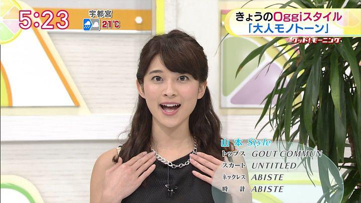 yamamoto20150709_05.jpg