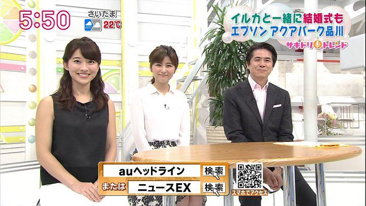 yamamoto20150709_12.jpg