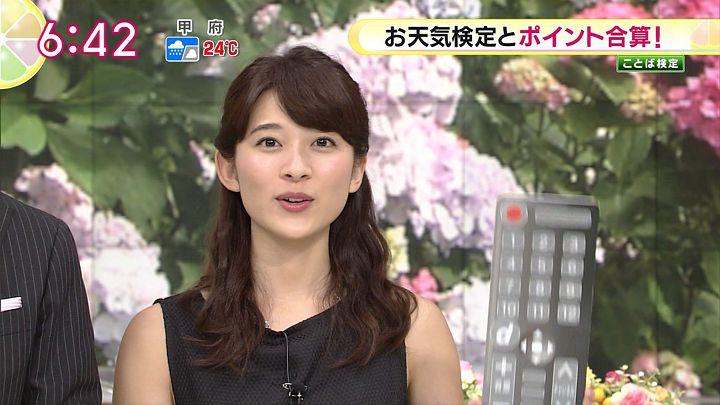 yamamoto20150709_18.jpg